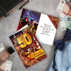 Открытка «С Юбилеем 50 лет», виски, 12 х 18 см