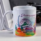 """Mug """"Ekaterinburg. Hand drawn"""" 300 ml."""