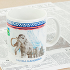 "Кружка с сублимацией ""Ханты-Мансийск"", 300 мл"