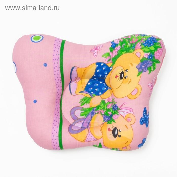 Подушка анатомическая, размер 28*21 см, цвет розовый МИКС 12-4Шт