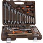 """Набор инструмента  Ombra OMT88S, 1/4"""", 3/8"""", 1/2"""", 4-32 мм, 88 предметов"""