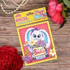 """Фреска-открытка песком """"Любимой бабушке"""" + блёстки"""