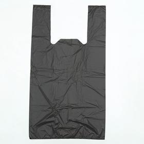 Мешки для мусора с ручками со скотч-клапаном 35 л, 10 мкм, ПНД, 50 шт, цвет чёрный