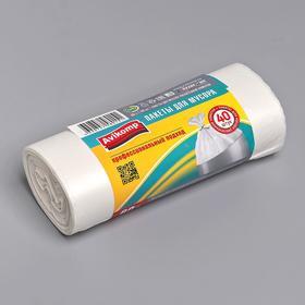Мешки для мусора 60 л, 10 мкм, ПНД, 40 шт, цвет белый