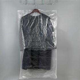 Набор чехлов для одежды 65×110 см, 6 шт, прозрачный