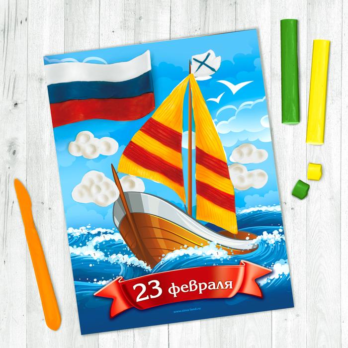 Нашествие батыя, открытка на 23 февраля пластилин