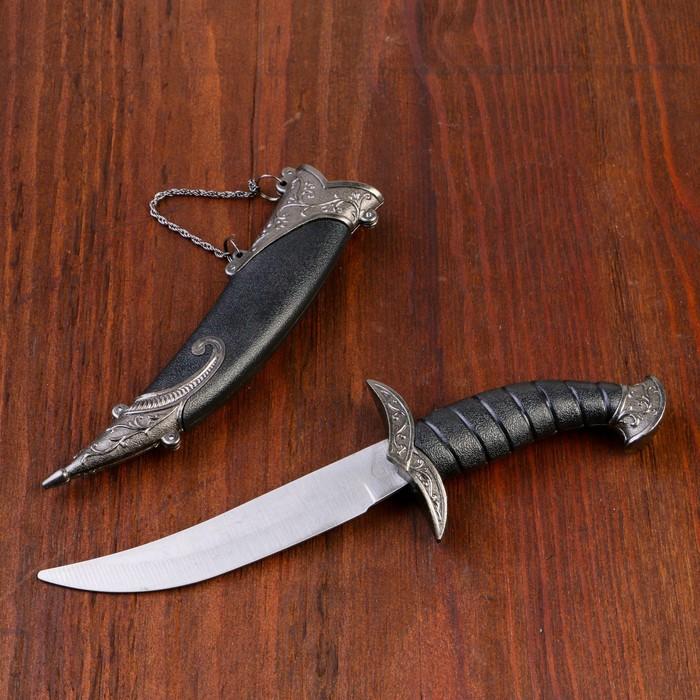 Сувенирный кортик изогнутый, 26,5 см, на ножнах длинный завиток, чёрный