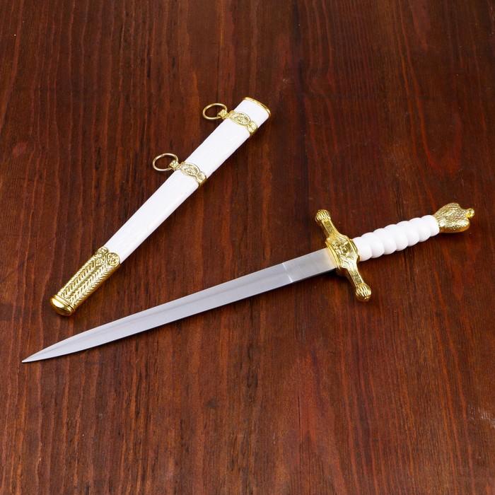 Кортик белый с золотой отделкой, 35 см - фото 8875033