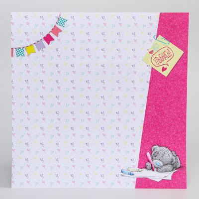 """Paper for scrapbooking """"the best day"""", 30.5 x 30.5 cm, 180 g/m2"""