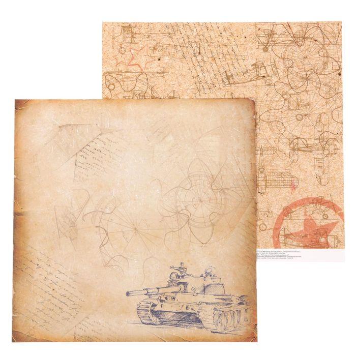 Бумага для скрапбукинга «Письма с фронта», 30.5 × 30.5 см, 180 г/м