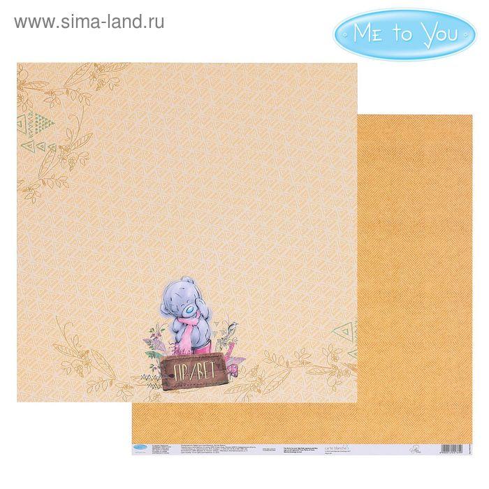 """Бумага для скрапбукинга """"Привет"""", 30.5 x 30.5 см, 180 г/м²"""