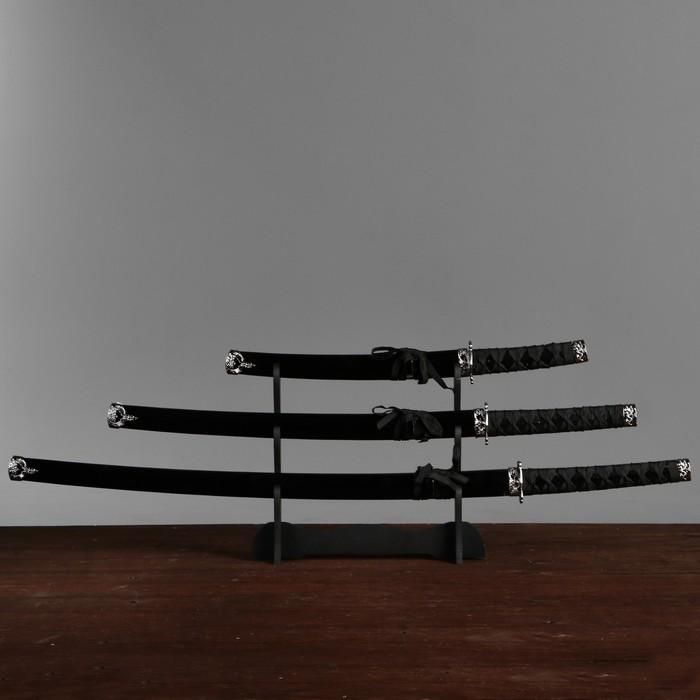 Сувенирное оружие «Катаны на подставке», чёрные ножны