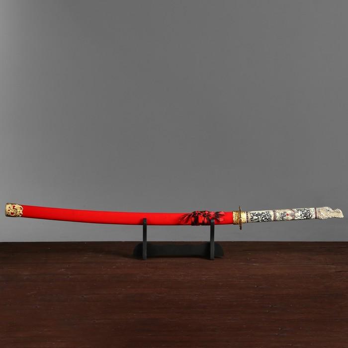 Сувенирное оружие «Катана на подставке», красные ножны, голова дракона на рукоятке, 108 см - фото 8875645