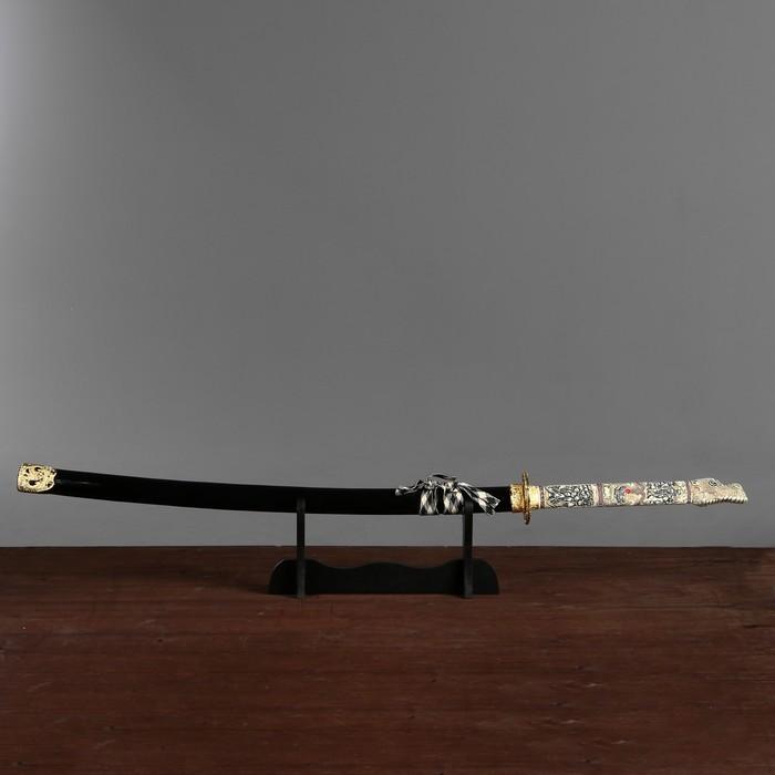 Сувенирное оружие «Катана на подставке», чёрные ножны, рукоятка — под слоновую кость, 108 см - фото 8875840