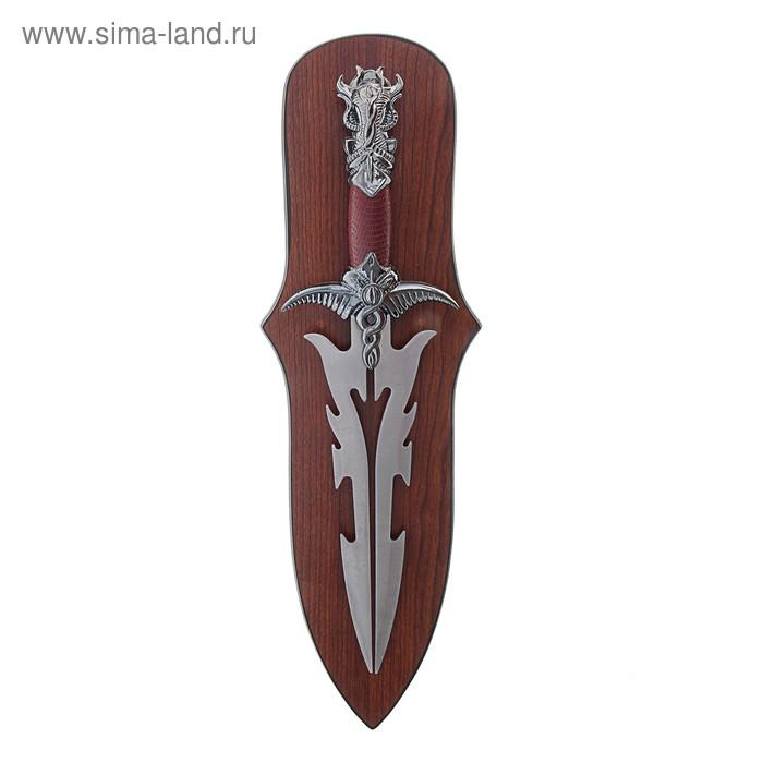 Сувенирное оружие на планшете «Кинжал», медуза Горгона на рукоятке