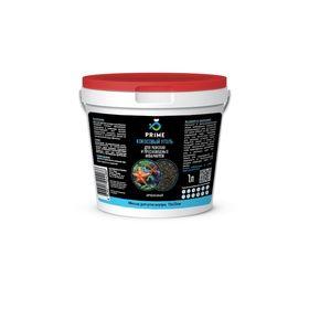 Уголь PRIME кокосовый для пресноводных и морских аквариумов, ведро 1литр