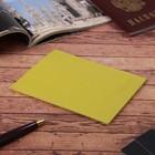 Обложка для документов, П118л-102, 10*0,5*14, 5карманов д/карт, флотер желтый