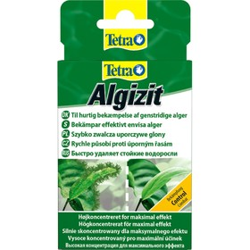 Средство против водорослей быстрого действия Algizit 10 таблеток на объем 200л