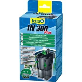 Фильтр внутренний IN 300  Tetratec®  150-300 л/ч на объем 10-40 л