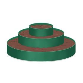Клумба гибкая, 3 яруса, d = 40 – 60 – 80 см, h = 36 см, зелёная