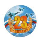 "Icon setting ""23 February"""