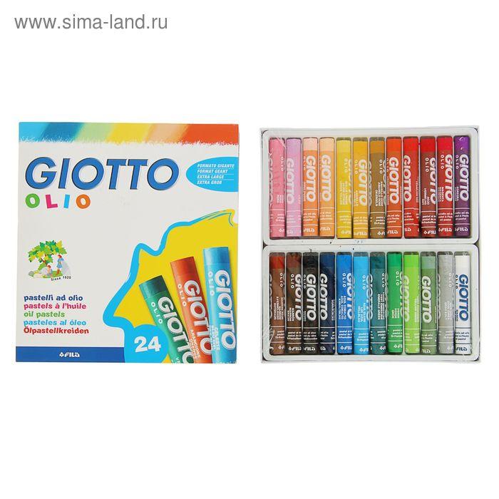 Пастель масляная детская 24 цветов GIOTTO OLIO 70/11.0 мм в обёртке 293100