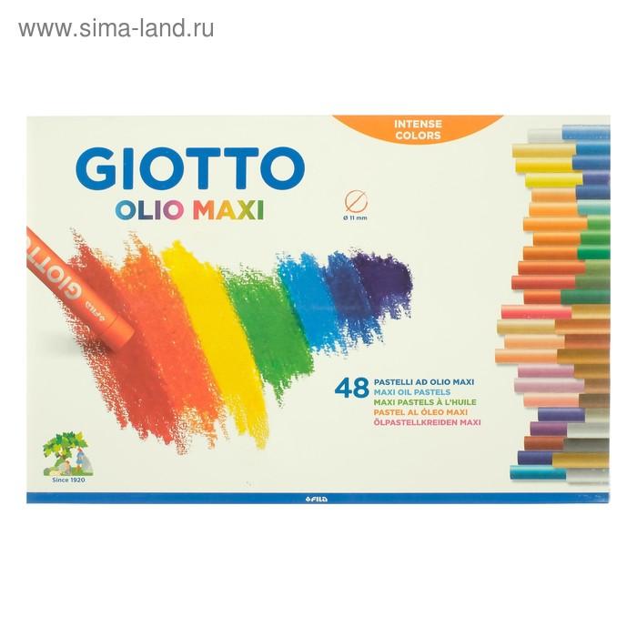 Пастель масляная детская 48 цветов GIOTTO OLIO 70/11.0 мм в обёртке 293200