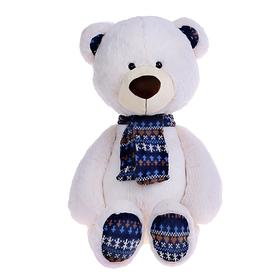 Мягкая игрушка «Медведь Снежок»