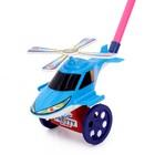 """Slug on a stick """"Helicopter"""""""