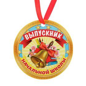 Медаль-магнит 'Выпускник начальной школы' Ош