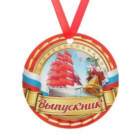 Медаль-магнит 'Выпускник' Корабль Ош