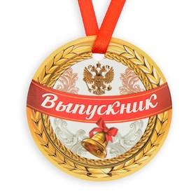 Медаль-магнит 'Выпускник' Ош