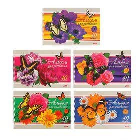 Альбом для рисования А4, 40 листов на гребне «Бабочки с цветами», блок офсет 100 г/м2, перфорация на отрыв, тиснение