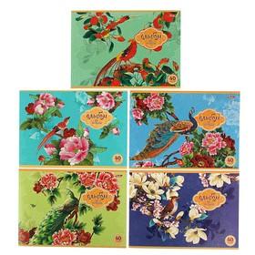 Альбом для рисования А4, 40 листов на скрепке «Райский сад», картонная обложка, блок офсет 100 г/м2, глиттер, МИКС