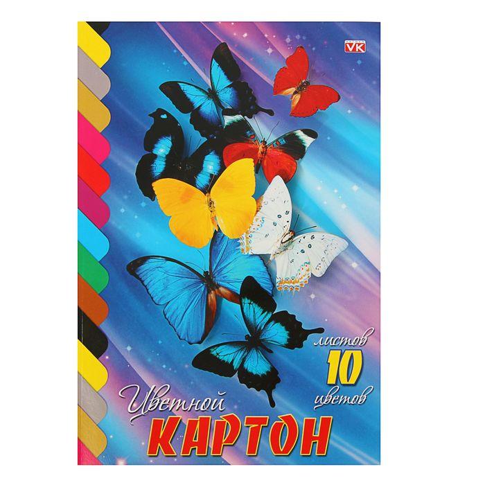 """Картон цветной А4, 10 листов, 10 цветов """"Бабочки"""""""