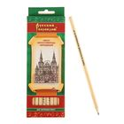 Набор карандашей чернографитных разной твердости СКФ 10 штук Русский карандаш 2Т,Т,ТМ,М,2М