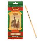 Набор карандашей чернографитных разной твердости СКФ 12 штук Русский карандаш 2Т,Т,ТМ,М,2М