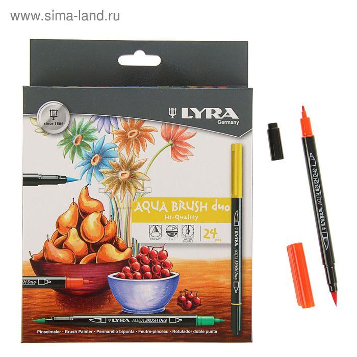 Фломастер для оформления кисть набор 24 цветов LYRA Aqua Brush Duo 2 в 1 L6521240
