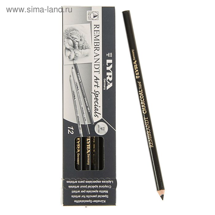 Уголь натуральный в карандаше LIRA Rembrandt CHARCOAL Hard цена за 1 штуку