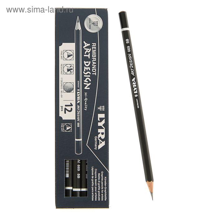 Карандаш художественный чернографитный LYRA ART Design профессиональный 5B L1110105