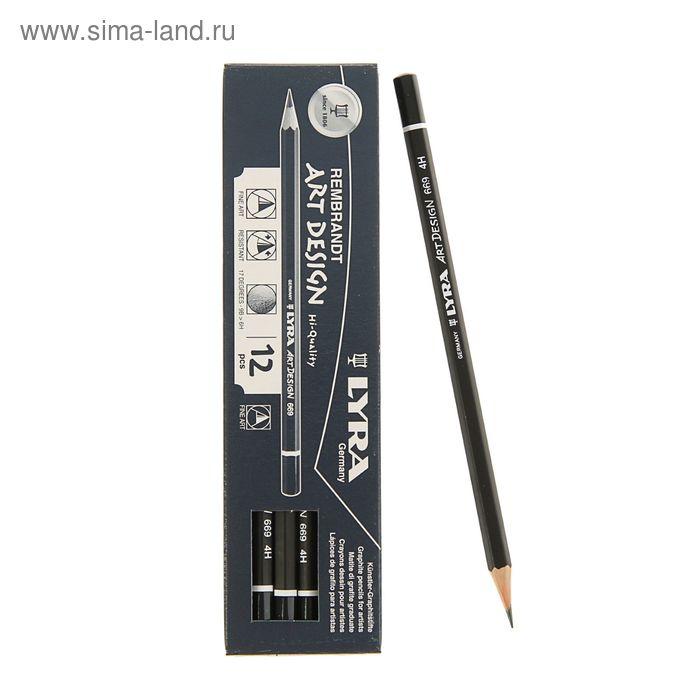 Карандаш художественный чернографитный LYRA ART Design профессиональный 4H L1110114