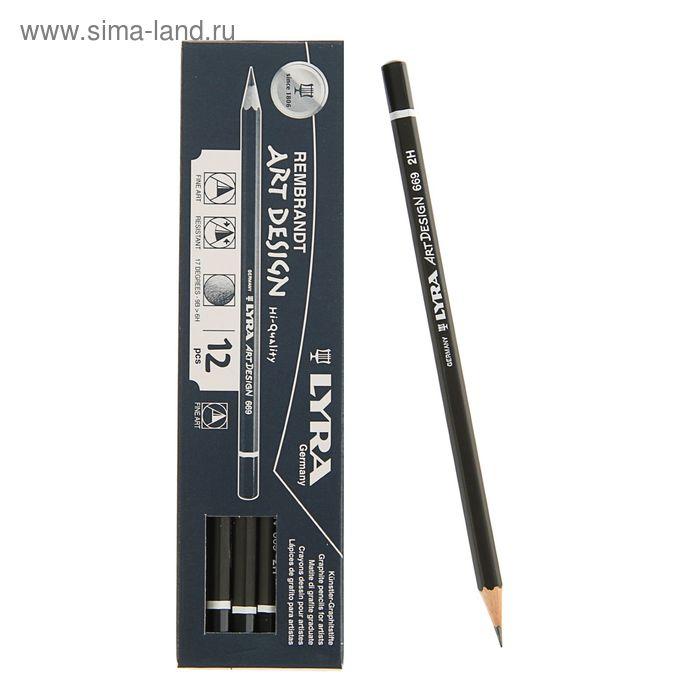 Карандаш художественный чернографитный LYRA ART Design профессиональный 2H L1110112