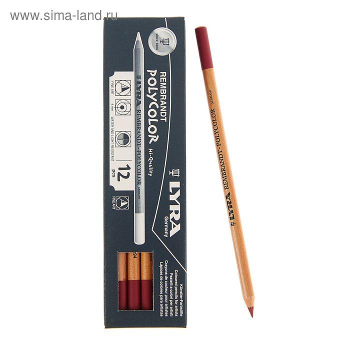 Карандаш художественный цветной LYRA Rembrandt Polycolor L2000094 Purple