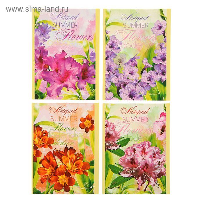 """Блокнот А6, 40 листов на скрепке """"Ароматные цветы"""", картонная обложка, блок офсет, МИКС"""