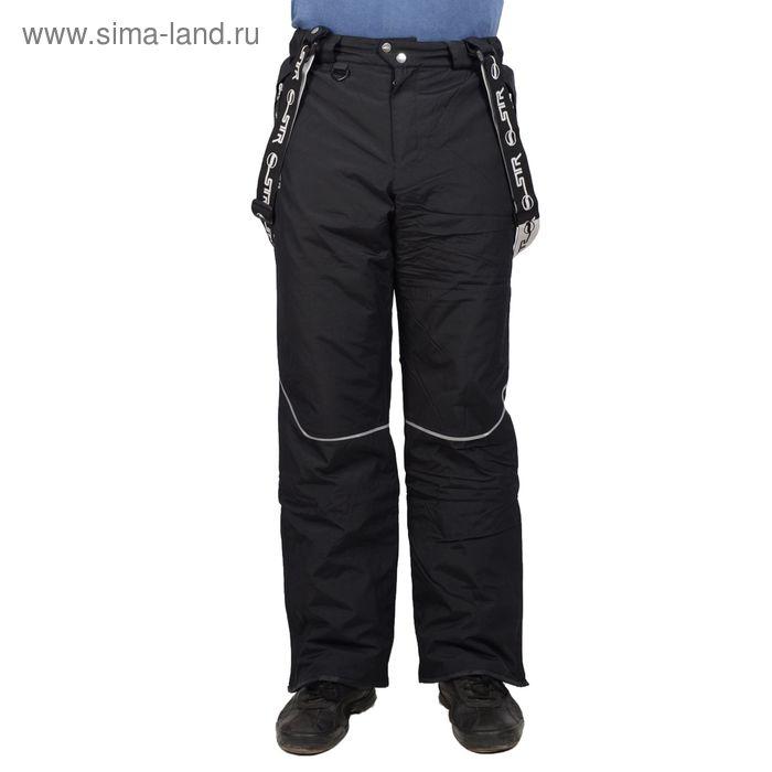 Брюки STR мужские, цвет черный, размер: 52-182 FW17