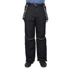 Брюки STR мужские, цвет: черный, размер: 54-188 FW17