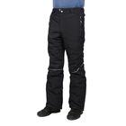 Брюки STR мужские, цвет: черный, размер: 46-176 FW17