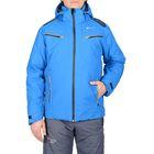 Куртка Stayer мужская, цвет синий, размер: 46-176 FW17