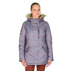 Куртка Stayer женская, цвет фиолетовый, размер: 44-170 FW17