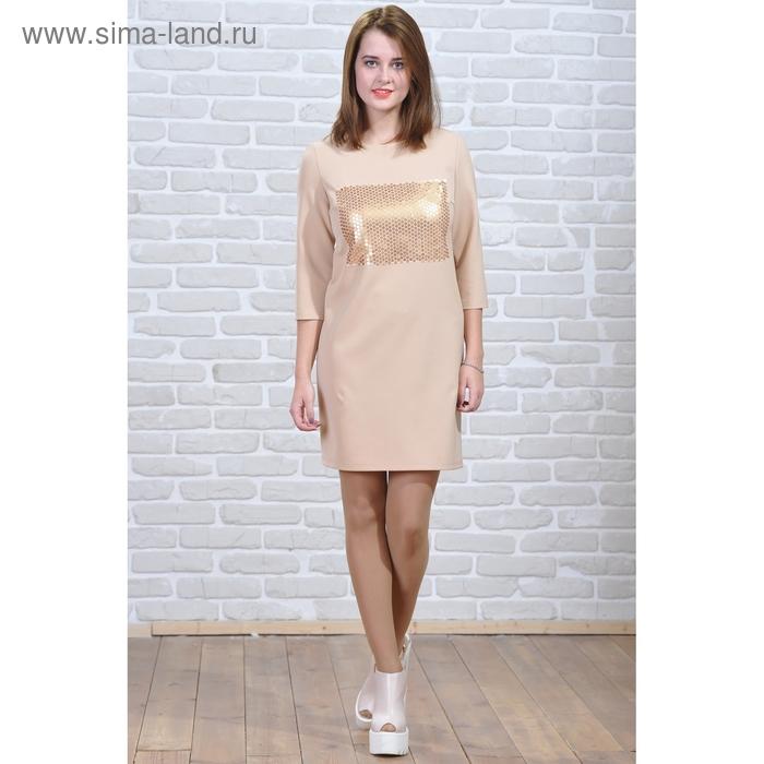Платье 5610, размер 46, рост 164 см, цвет бежевый